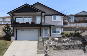 1040 14 Avenue SE, Salmon Arm, BC